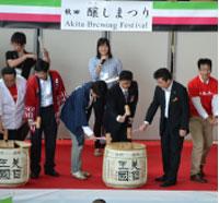 kamoshi