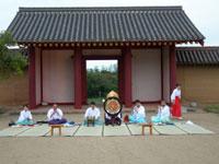 takashimizu